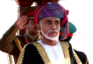 Minister: Oman had to invite Israeli minister to conference