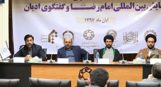 """Interfaith dialogue prevents extremism, violence"", cleric"