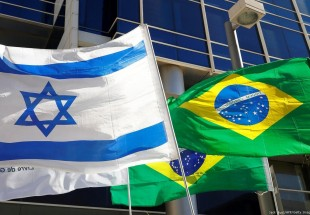 Archives reveal Israel's 'cosy ties' with Brazil's military dictatorship