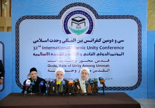 News conf. of the Board of Directors of the 32nd  Islamic Unity Conf. (photo)