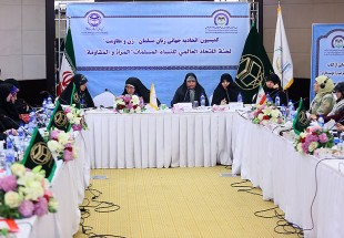 Commission on the Global Union of Muslim Women , Women, Women and Resistance (Photo)