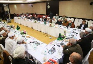 Commission on the Role of Palestine and Jerusalem in Islamic Civilization (Photo)