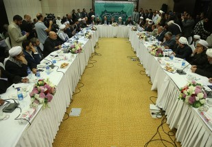 Eleventh Summit of the Supreme Council of the Islamic Awakening Forum (Photo)