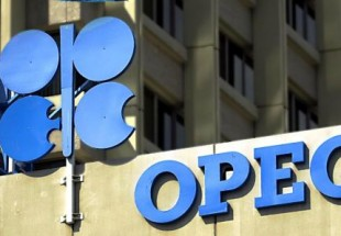 Qatar to quit OPEC in January