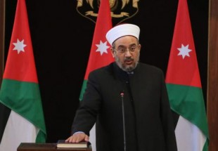 Jordan to hold international conference about Al-Aqsa Mosque