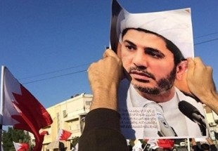 Amnesty blasts Manama over life sentence for Shia cleric