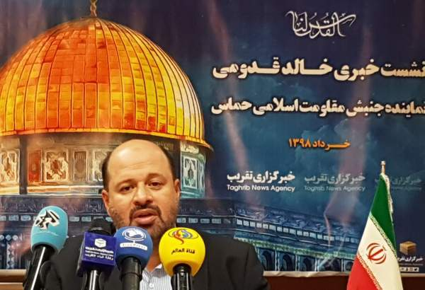 """Deal of century means to abort liberation of Palestine"", Hamas"