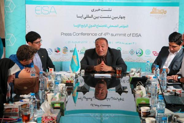 EISA creating synergy in Islamic world
