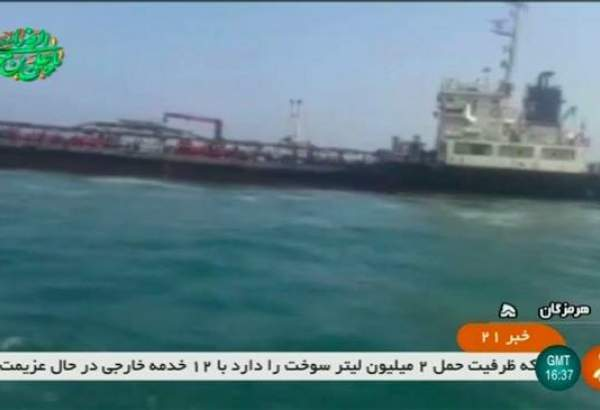IRGC seizes vessel smuggling fuel to UAE in Persian Gulf