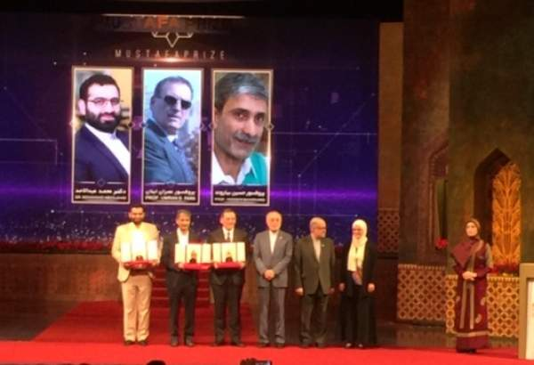 Third Mostafa Prize recognizes winners in Tehran