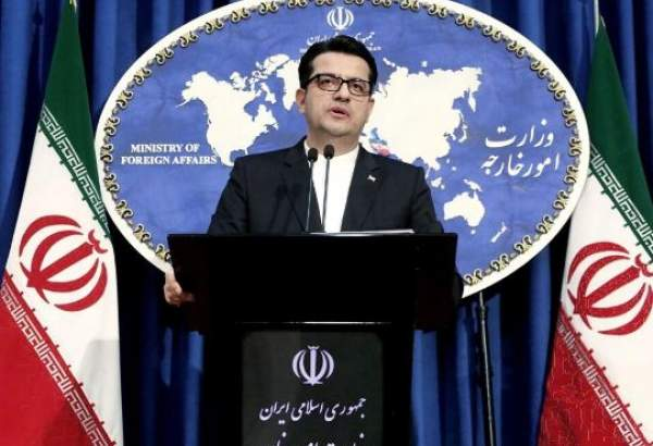 Iran says no decision yet to leave Non-Proliferation Treaty