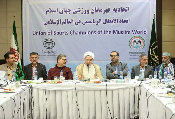 Union of Muslim champions to fund sports activities, youths