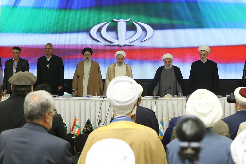 33rd Islamic Unity Conference issues final statement