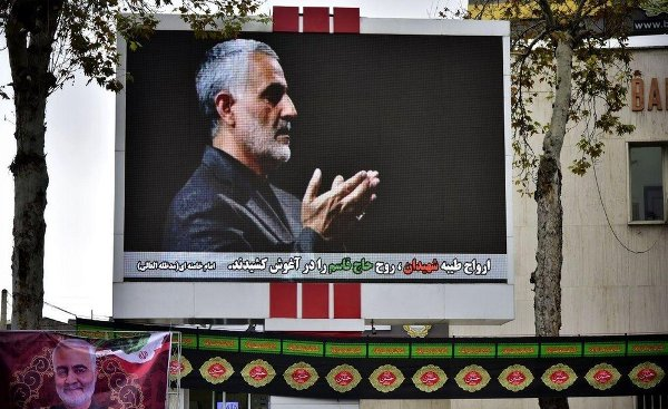 People across Iran mourn martyrdom of General Qassem Soleimani 2 (photo)