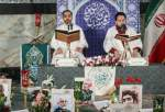 Qur'an recitation broadcasted live on Iran state television due to coronavirus (photo)