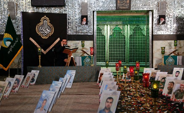 "Online vigil held in Shah Abdul Azim Shrine, Tehran (photo)  <img src=""/images/picture_icon.png"" width=""13"" height=""13"" border=""0"" align=""top"">"