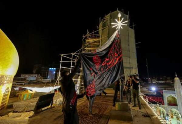 "Black flag of mourning hoisted in holy shrine of Imam Ali (AS), Iraq (photo)  <img src=""/images/picture_icon.png"" width=""13"" height=""13"" border=""0"" align=""top"">"