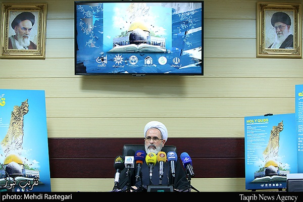 Iran to hold online int'l al-Quds conference
