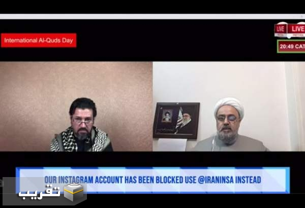 Hujjat-ul-Islam Shahriari in South Africa webinar on International Quds Day 2020