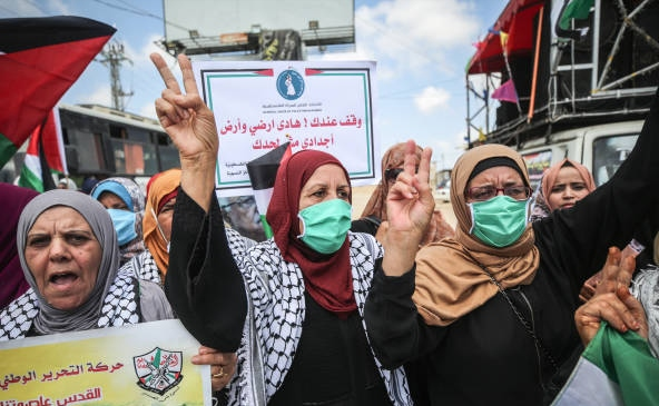 Palestinian women protest Israel's annexation plan (photo)