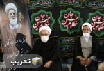 Vigil held for late Ayatollah Mohammad Ali Taskhiri in Qom 1 (photo)