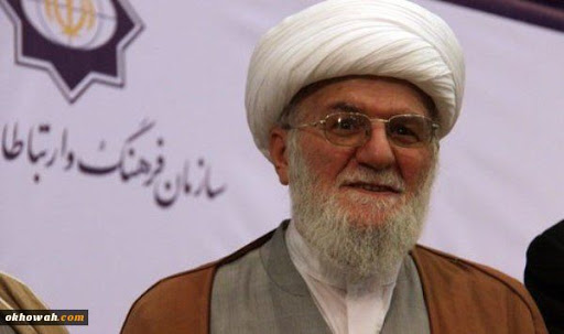 Afghanistan Jaafari scholars mark Ayatollah Taskhiri as epitome of patience, ethics