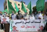 Palestinian protesters condemn Macron over recent desecration of Prophet Mohammad (photo)