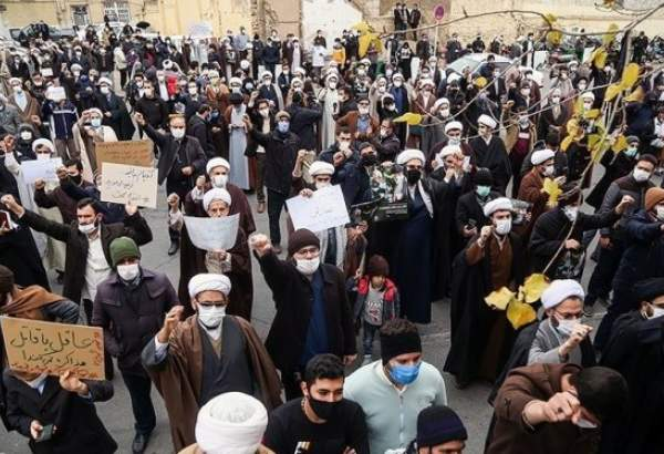 "Iranians in holy city of Qom condemn assassination of Mohsen fakhrizadeh (photo)  <img src=""/images/picture_icon.png"" width=""13"" height=""13"" border=""0"" align=""top"">"