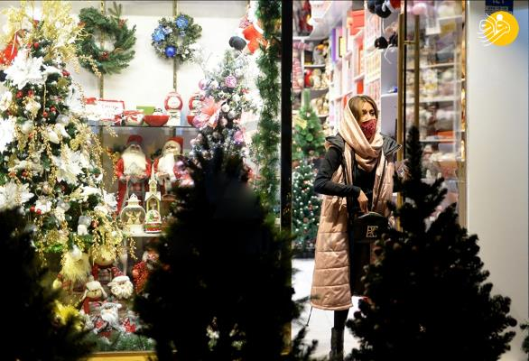 "Iranian Christians prepare for Christmas, New Year 2021 (photo)  <img src=""/images/picture_icon.png"" width=""13"" height=""13"" border=""0"" align=""top"">"
