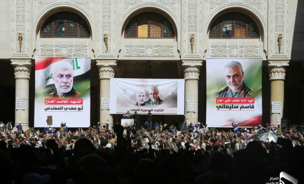 Yemenis mark first martyrdom anniv. Of Gen. Soleimani in Sana