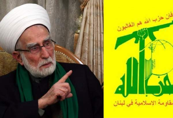Hezbollah extends condolences over passing of Sheikh Ahmad al-Zein